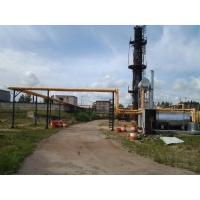 Предлагаем к утилизации нефтешлам с битумного хранилища в Твери.
