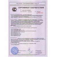 Заключение СЭС, лицензии, утилизация договора, дезинфекция