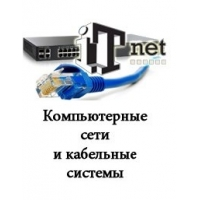 Монтаж и проектирование ЛВС, СКС, систем видеонаблюдения, телефонии, IP-телефонии.
