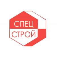 Компания ООО «СПЕЦСТРОЙ» предлагает покрасочные работы