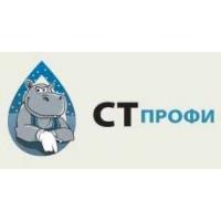 Доставка строительных материалов, Москва и Московская обл