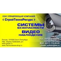 Поставка и монтаж оборудования систем безопасности.