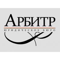 Продажа готовой фирмы с допуском СРО