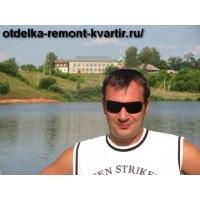Ремонт и отделка квартир - частный мастер