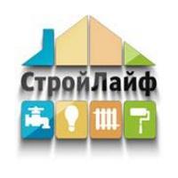 Отопление, водопровод, водоотведение, электромонтажные работы