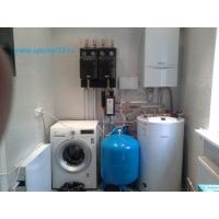 отопление водоснобжение