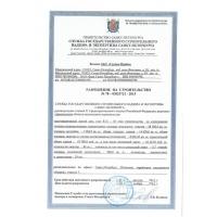 Получение разрешения на строительство и разрешения на ввод