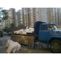 Вывоз мусора в Нижнем Новгороде. Самые выгодные цены!!