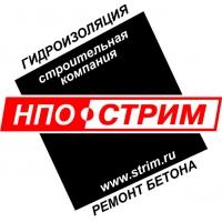 """ООО """"Научно- Промышленное Объединение СТРИМ"""""""