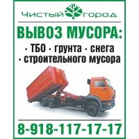Вывоз строительного мусора, ТБО.