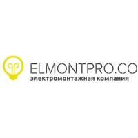 Электромонтажные работы и электротехническая продукция