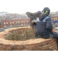 Демонтаж. ремонт кирпичных дымовых труб