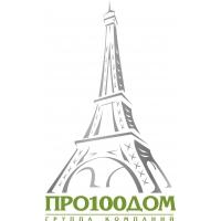 Группа компаний «Про100дом» осуществляет современное каркасно-панельное строительство