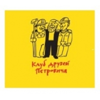 Золотая карта Петрович. Скидочная карта