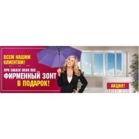 Окна ПВХ в Минске от производителя!