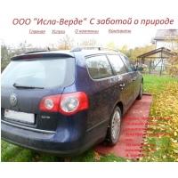 Экопарковка- индивидуальное парковочное место на зеленой зоне!