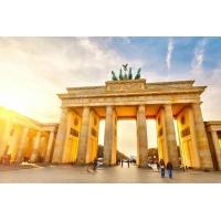 Форум посвященный Инвестициям в коммерческую недвижимость Германии