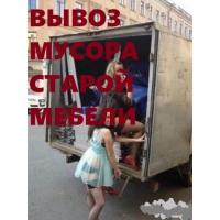 Вывоз мусора от 100 кг в Омске Все районы и Все дачи города