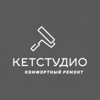 Ремонт под ключ в Москве и Московской области.