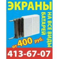 Экраны для батарей отопления и ниш