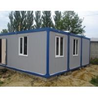 Изготовление модульных зданий и сооружений