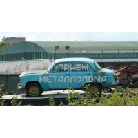 Металлолом - покупка, приём, демонтаж, вывоз, самовывоз