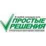 Устройство полов. Стяжка   Новосибирск