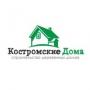 Строительство домов и бань из бруса   Москва