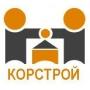 Все виды внутренних отделочных работ   Челябинск