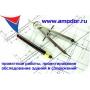 Услуги по обследованию и проектированию зданий, сооружений   Ижевск