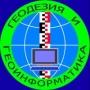 Геодезия, геодезические работы и услуги   Москва