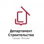 Открытие-Закрытие объемов (грунта/отходов) в департаменте строительства г.Москвы   Москва