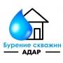 Скважина на воду   Санкт-Петербург