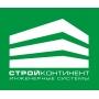 Проектирование и монтаж инженерных систем   Улан-Удэ