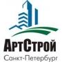АРТСТРОЙ+ строительство и проектирование   Санкт-Петербург