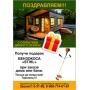 Услуги по строительству, ремонту и отделке  жилых/ не жилых помещений   Ижевск