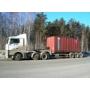 Контейнерные перевозки грузов   Якутск