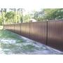 Забор из цветного (полимер) профлиста на двух лагах   Тюмень