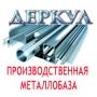 Изготовляем армокаркасы и трубошпунт по чертежам заказчика   Ростов-на-Дону