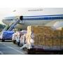 Авиаперевозки грузов   Якутск