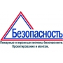 Изготовление, доставка и монтаж противопожарных дверей и люков   Санкт-Петербург