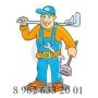 Сантехник:замена,установка,ремонт,монтаж,канализация,отопление,водоснабжение   Ульяновск