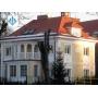 Строительство частных домов и коттеджей! Звоните   Москва