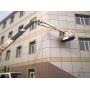 Мойка фасадов зданий   Беларусь