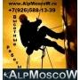 Быстрая очистка крыш от снега, сосулек и наледи Альпмосков   Москва