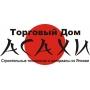 Акция «20.10» от ТД «Асахи»   Санкт-Петербург