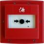 Пожарная сигнализация установка под ключ   Москва
