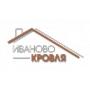 Кровельные услуги   Иваново