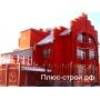 Строительство домов   Тула