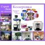 Колеруем любые обьемы красок и лаков   Санкт-Петербург